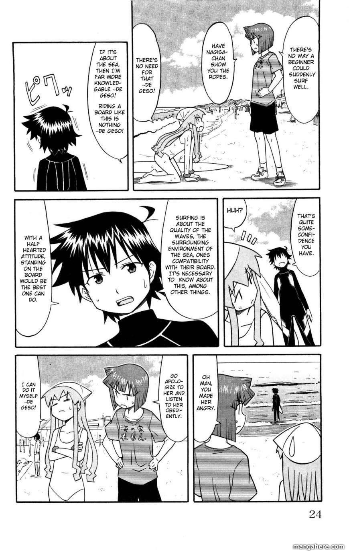 Shinryaku! Ika Musume 117 Page 4