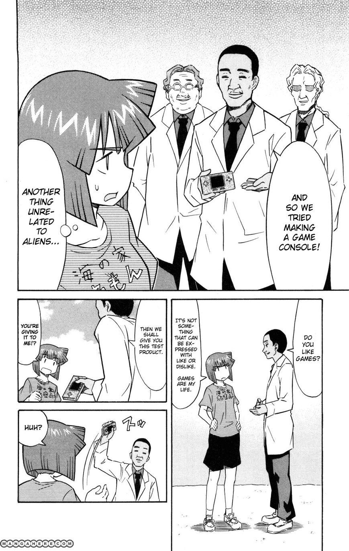 Shinryaku! Ika Musume 133 Page 2