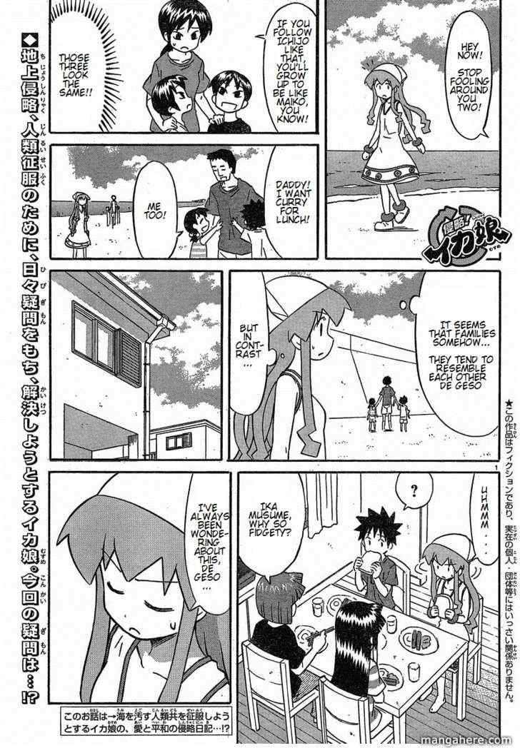 Shinryaku! Ika Musume 169 Page 1