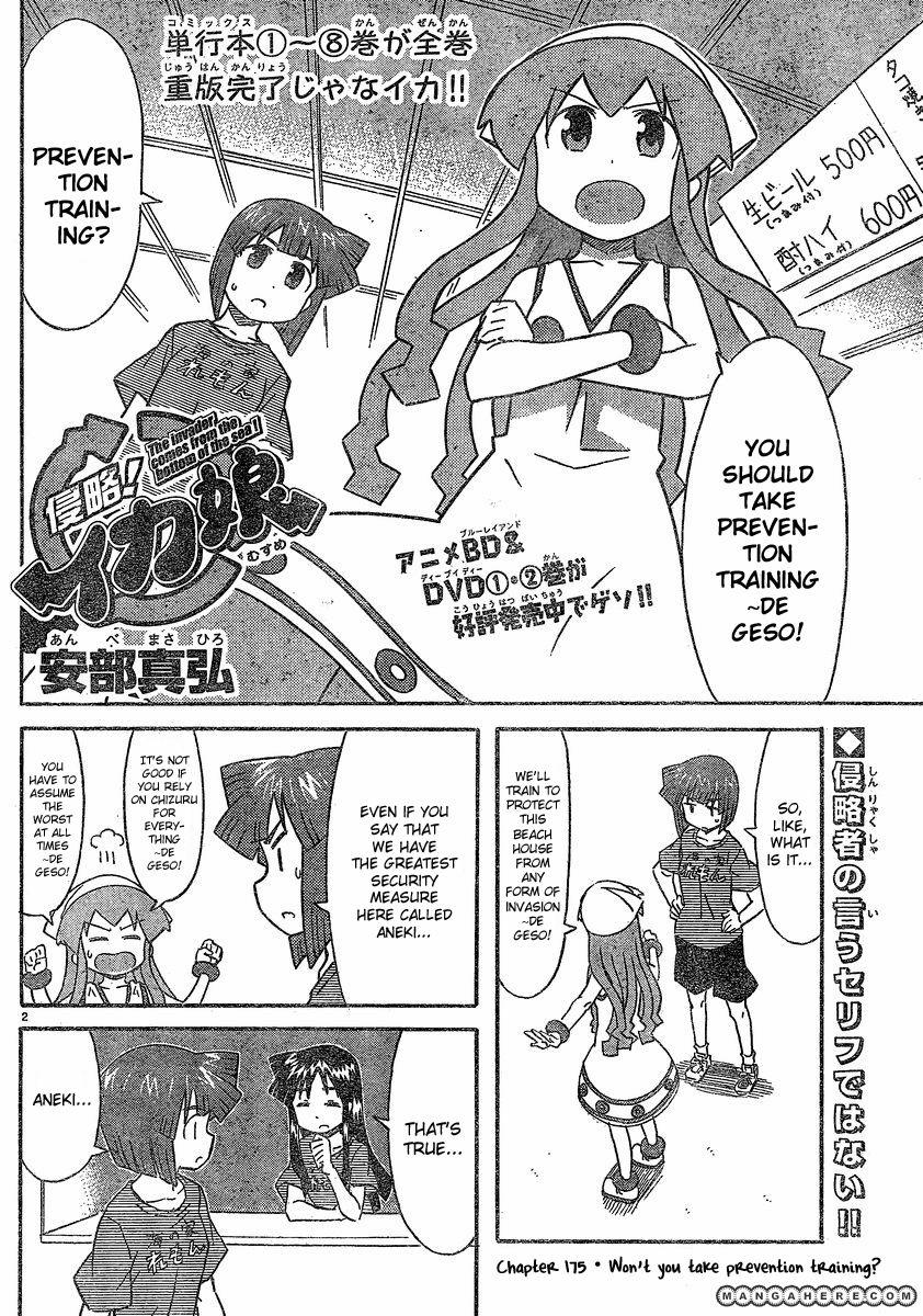 Shinryaku! Ika Musume 175 Page 2