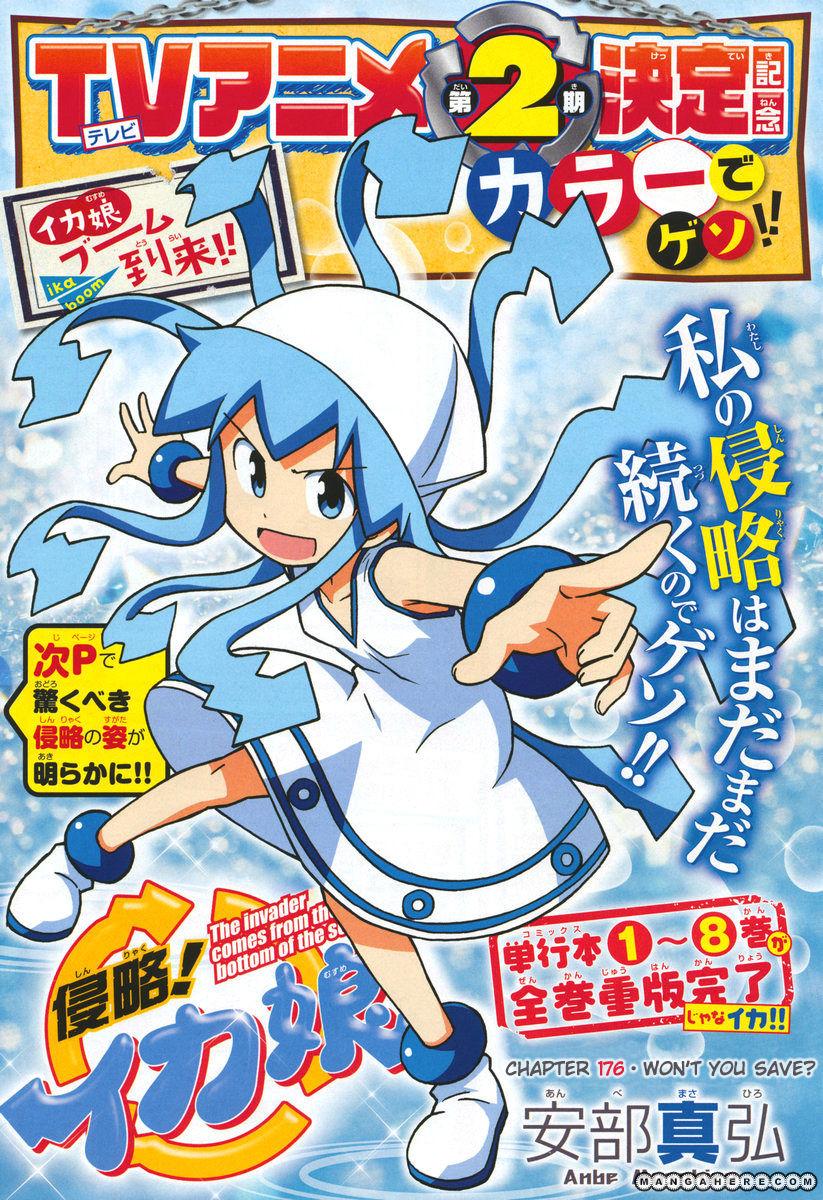 Shinryaku! Ika Musume 176 Page 1