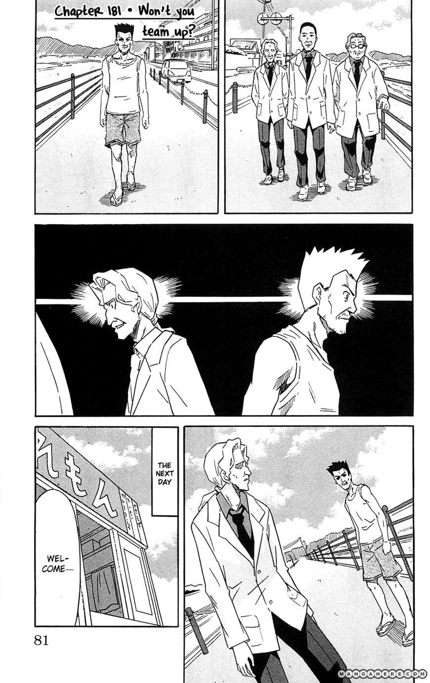 Shinryaku! Ika Musume 181 Page 1