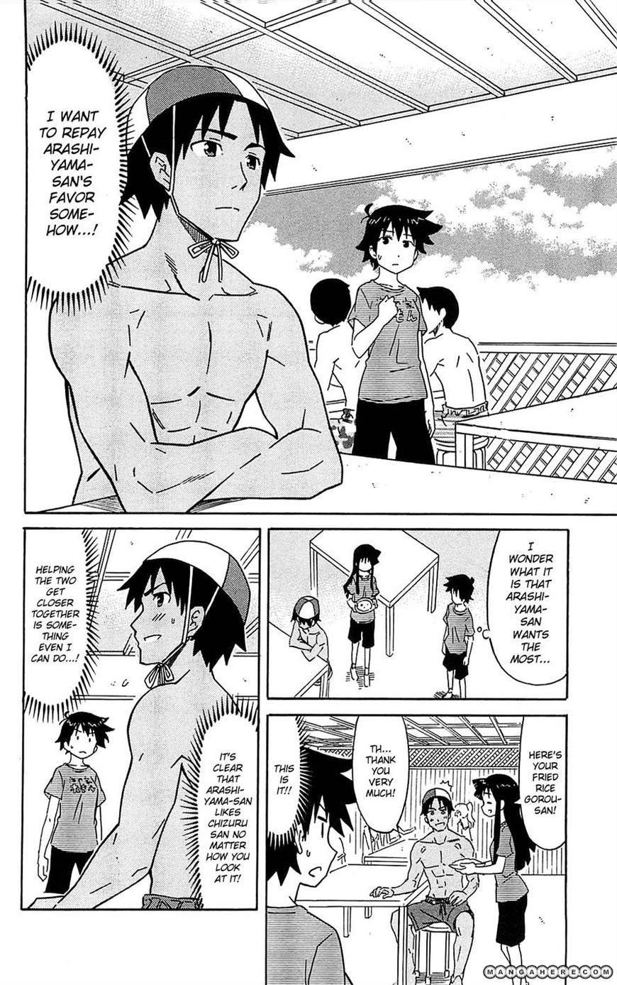 Shinryaku! Ika Musume 186 Page 2