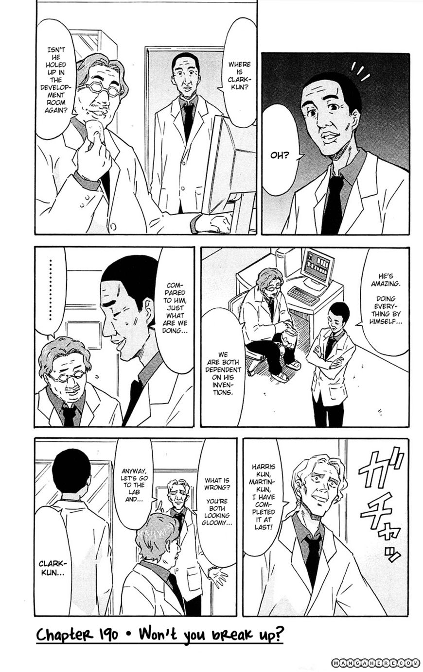 Shinryaku! Ika Musume 190 Page 1