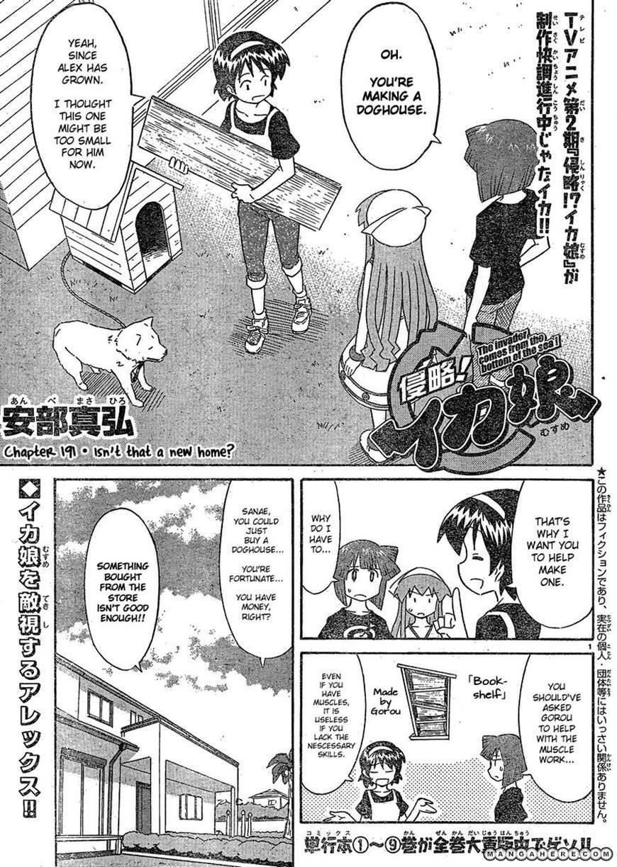 Shinryaku! Ika Musume 191 Page 1