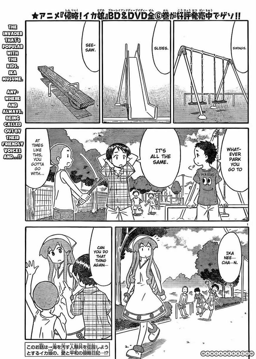 Shinryaku! Ika Musume 196 Page 1