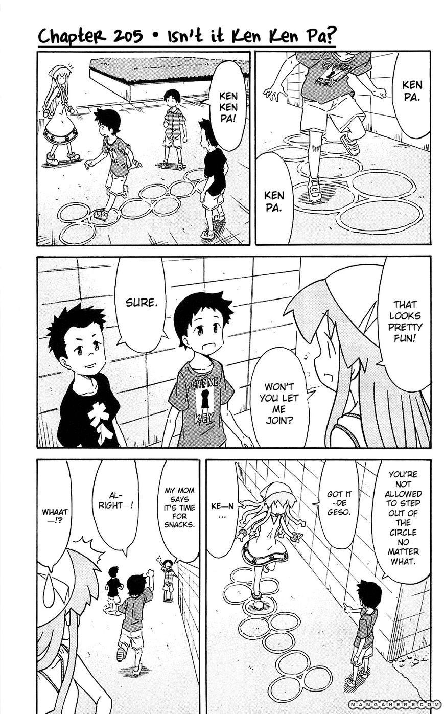 Shinryaku! Ika Musume 205 Page 1