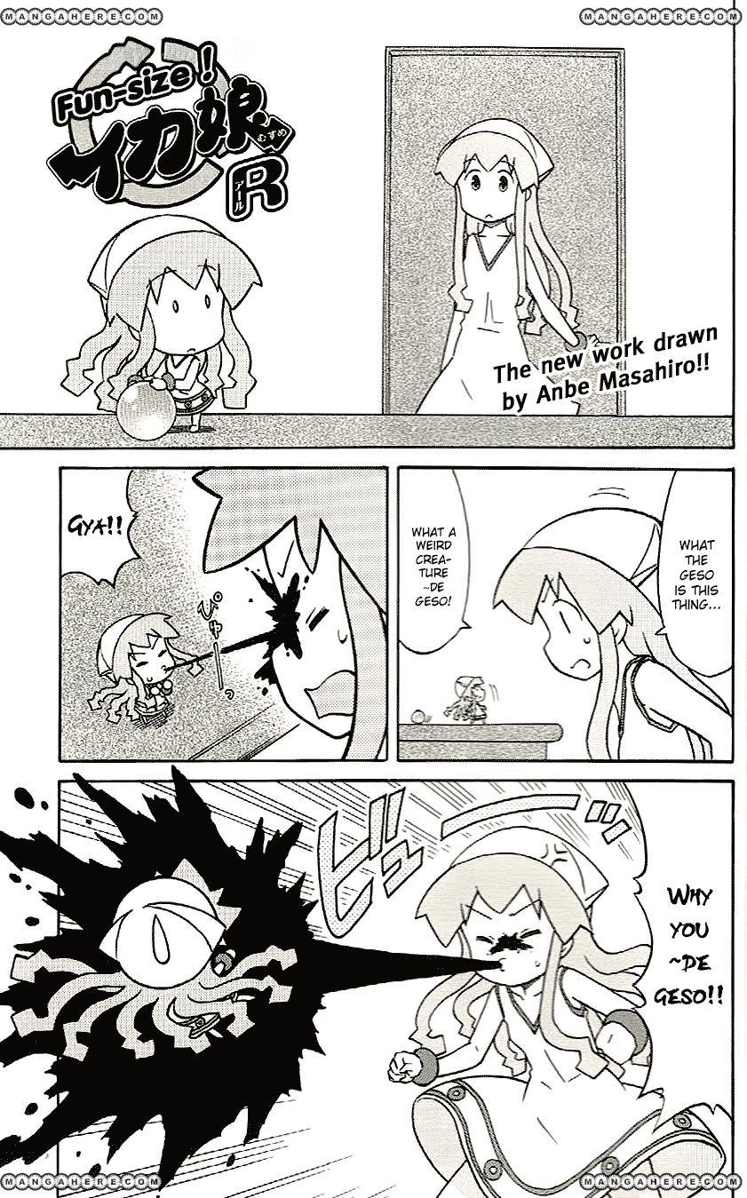 Shinryaku! Ika Musume 211.5 Page 1