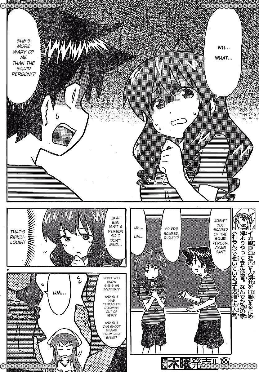 Shinryaku! Ika Musume 212 Page 3