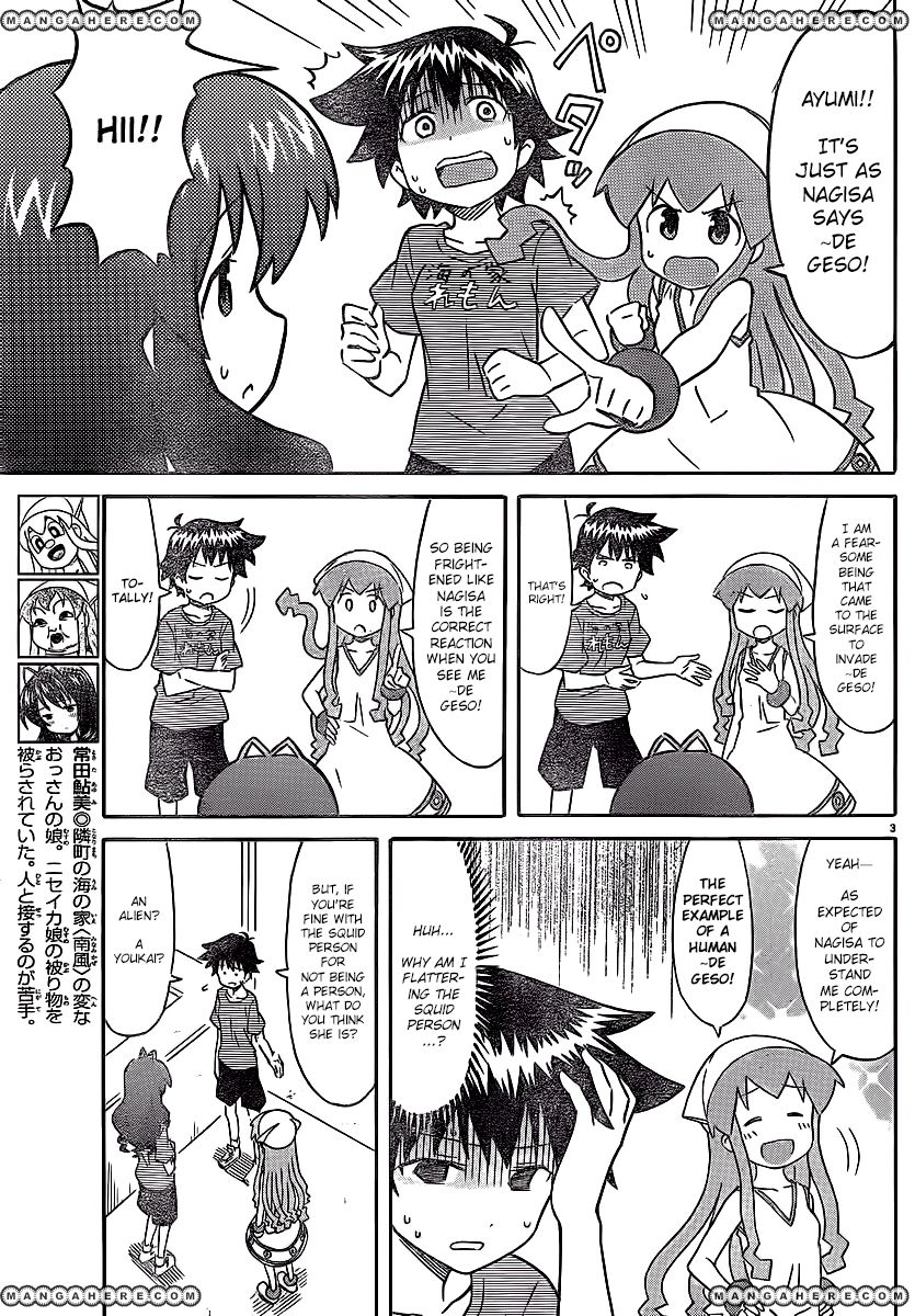 Shinryaku! Ika Musume 212 Page 4