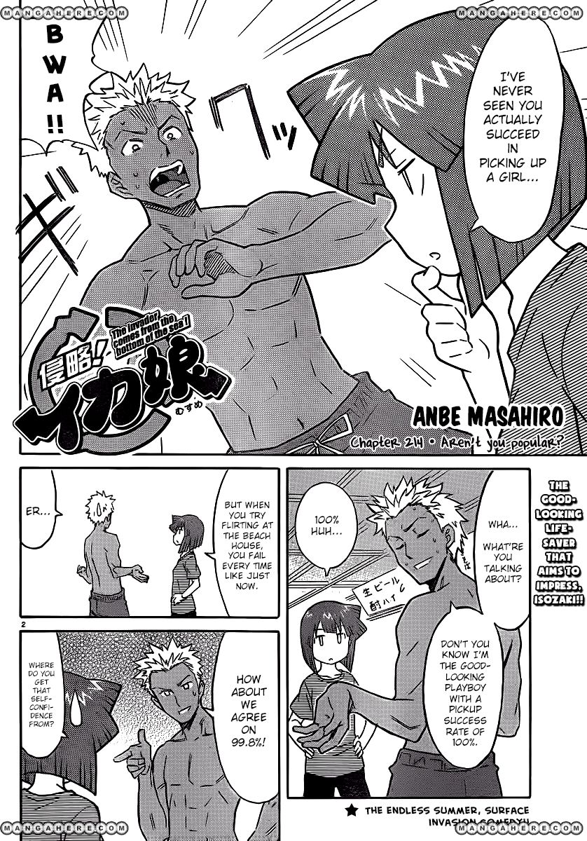 Shinryaku! Ika Musume 214 Page 2