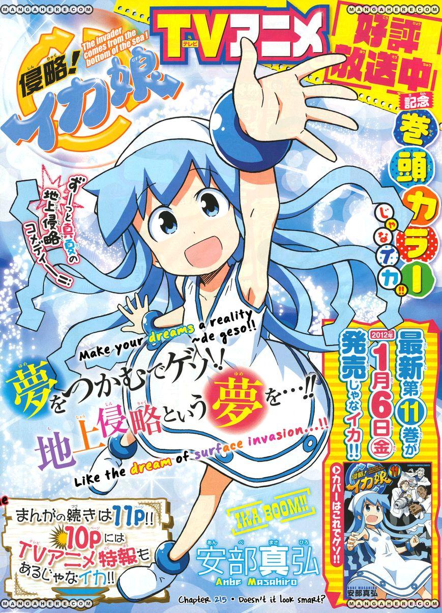 Shinryaku! Ika Musume 215 Page 2