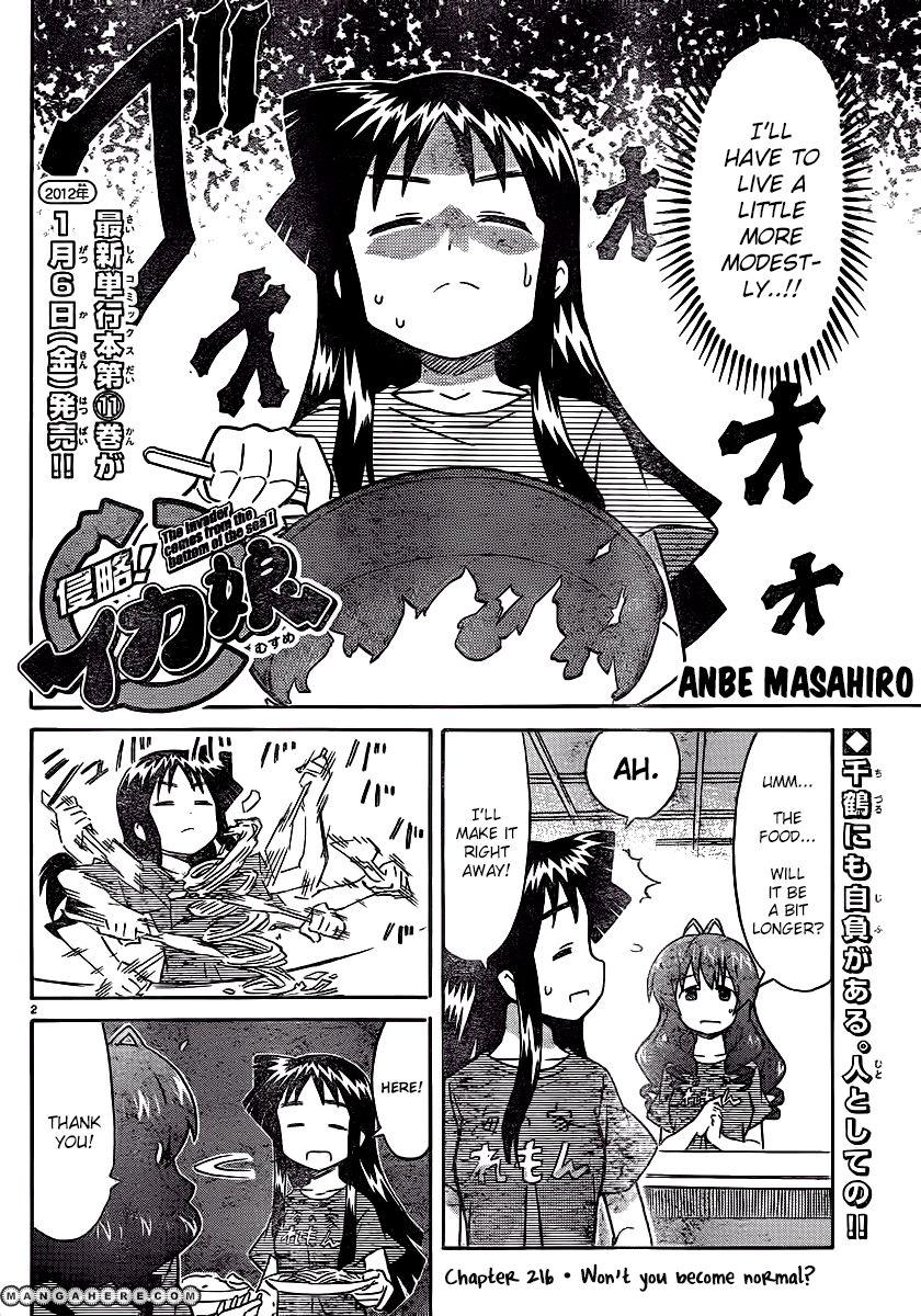 Shinryaku! Ika Musume 216 Page 2