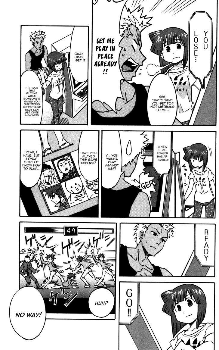 Shinryaku! Ika Musume 225 Page 3