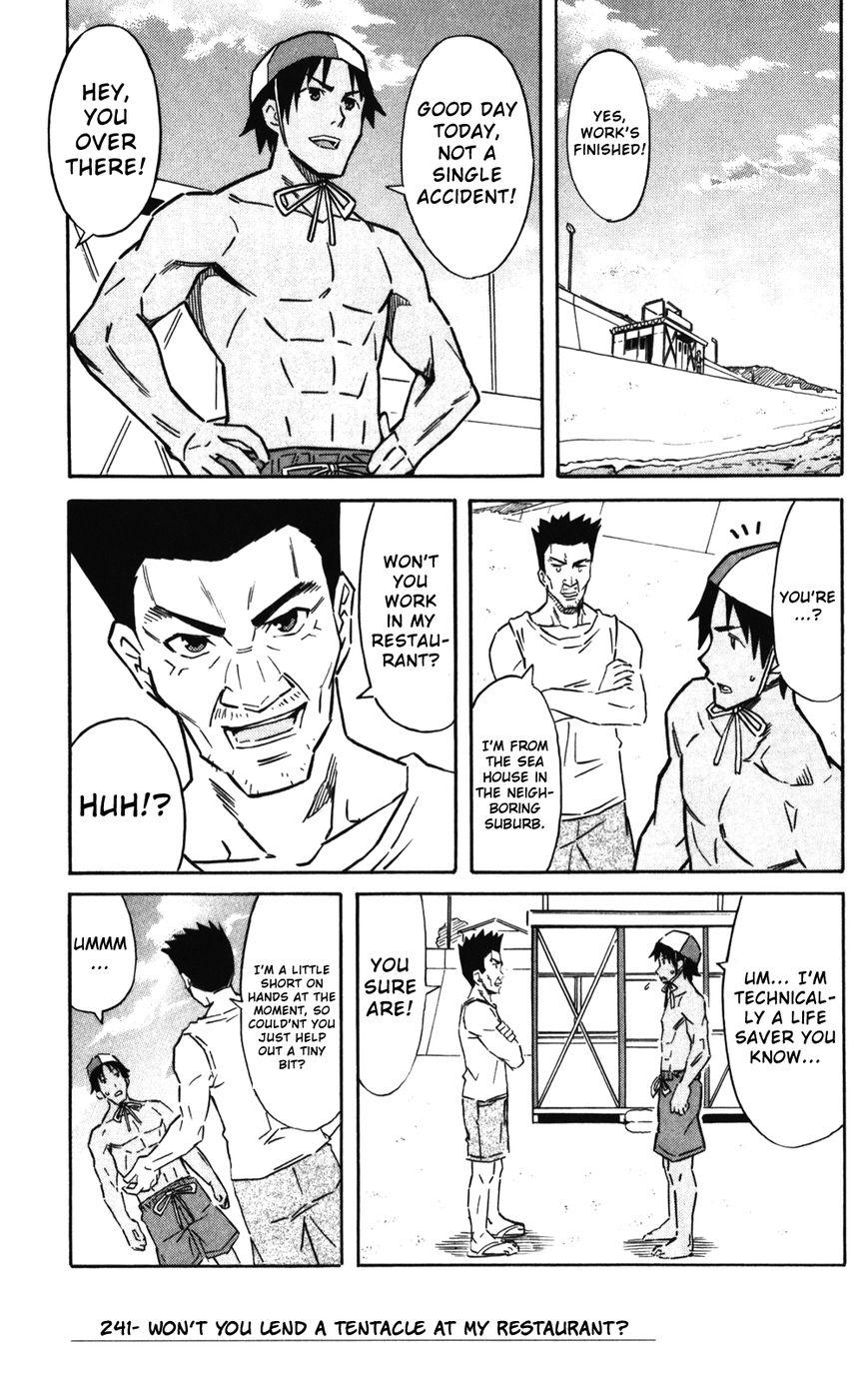 Shinryaku! Ika Musume 241 Page 2