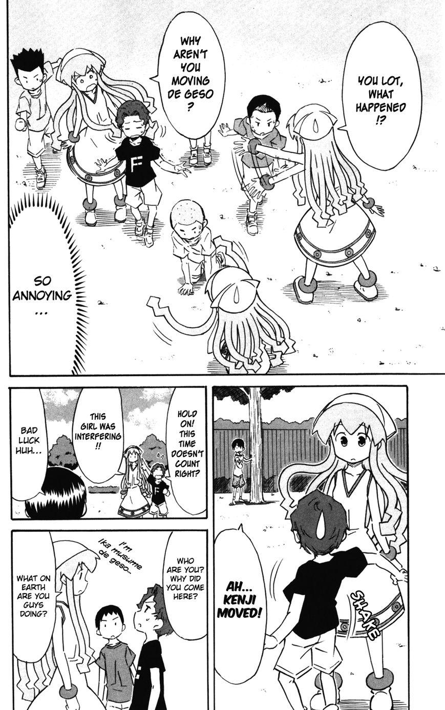 Shinryaku! Ika Musume 243 Page 2