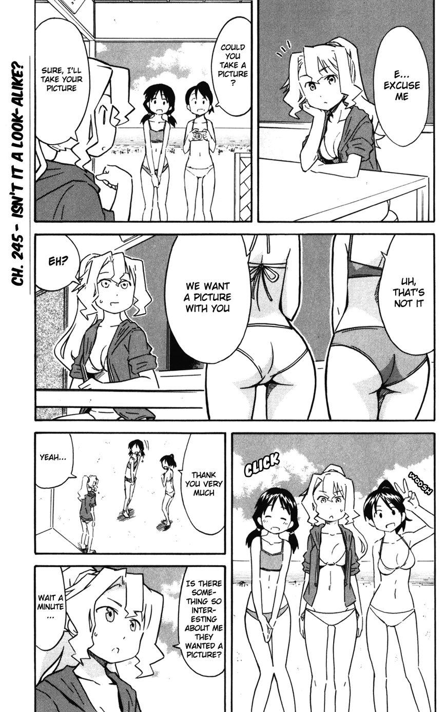 Shinryaku! Ika Musume 245 Page 1