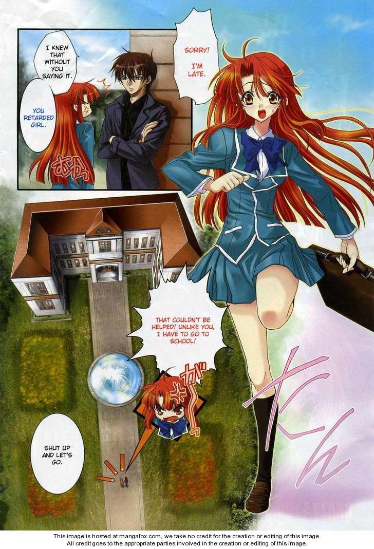 Kaze no Stigma - Kouen no Miko 1 Page 3