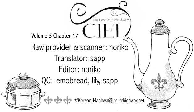 Ciel~the Last Autumn Story~ 17 Page 2