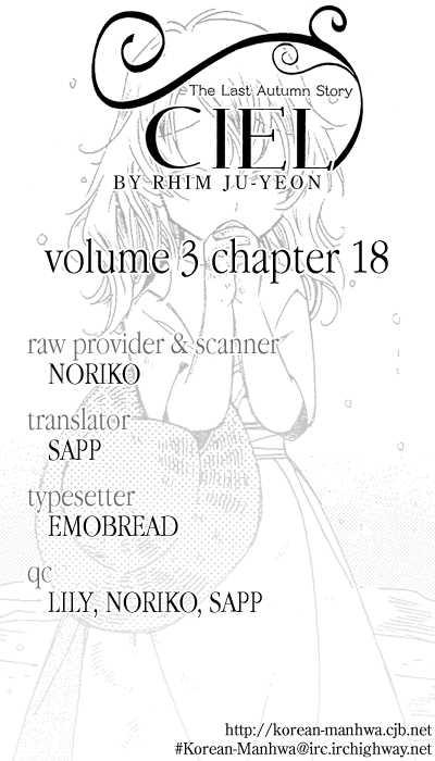 Ciel~the Last Autumn Story~ 18 Page 2