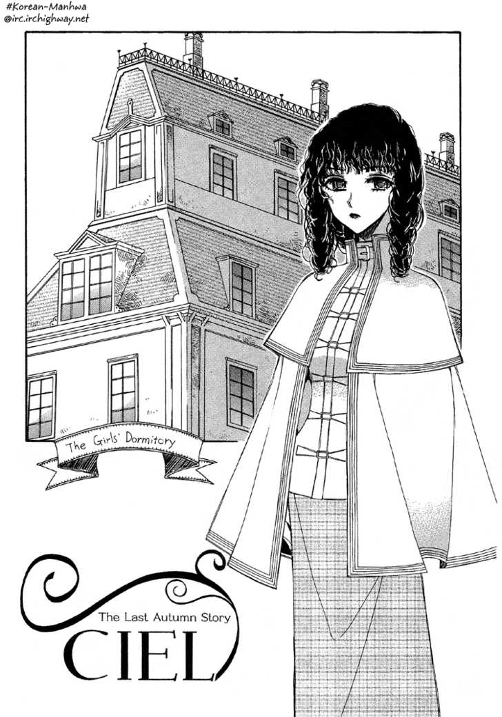 Ciel~the Last Autumn Story~ 18 Page 3