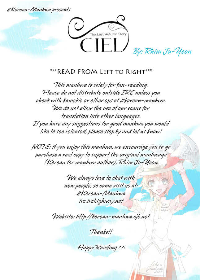 Ciel~the Last Autumn Story~ 19 Page 1