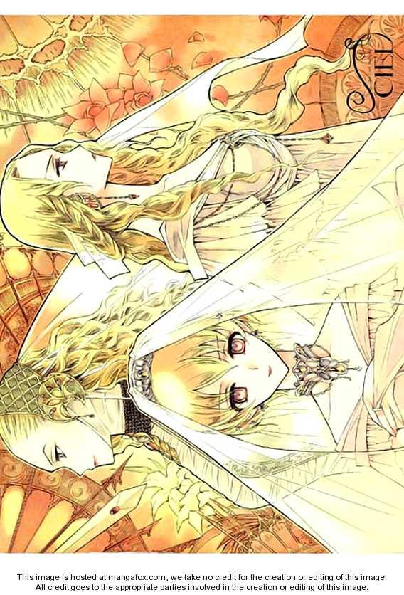 Ciel~the Last Autumn Story~ 21 Page 3