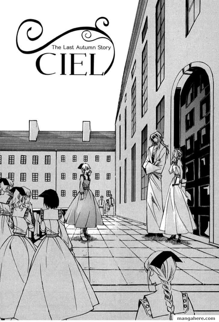 Ciel~the Last Autumn Story~ 9.9 Page 3