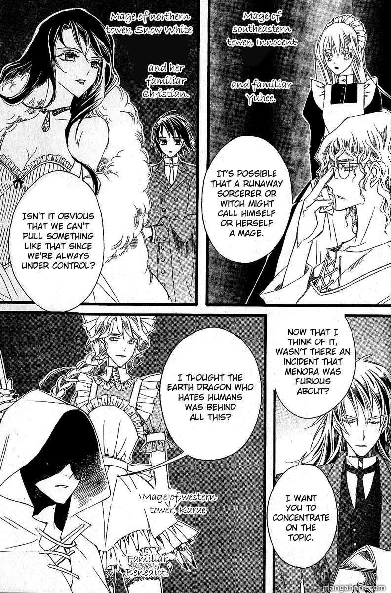 Ciel~the Last Autumn Story~ 10.1 Page 3
