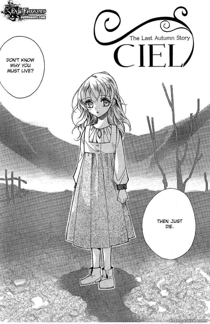 Ciel~the Last Autumn Story~ 10.4 Page 1