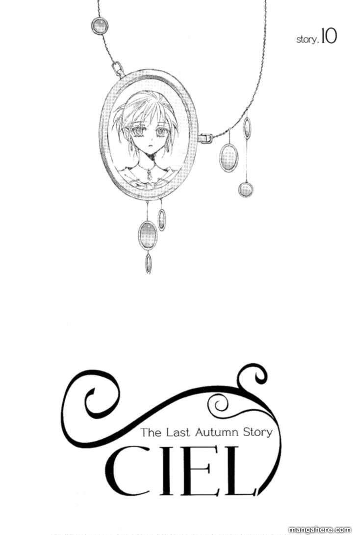 Ciel~the Last Autumn Story~ 10.5 Page 2
