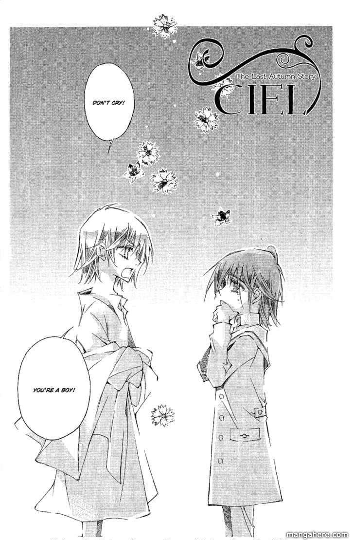 Ciel~the Last Autumn Story~ 10.8 Page 1