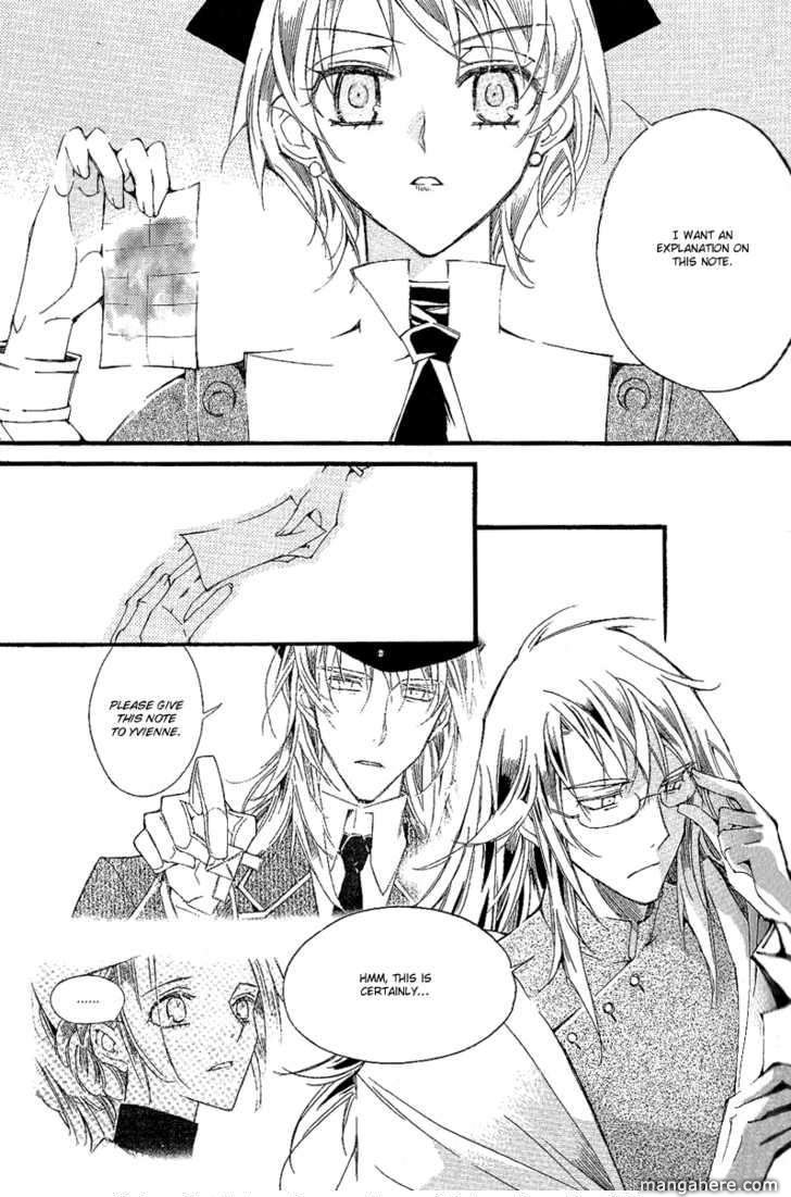Ciel~the Last Autumn Story~ 10.8 Page 2