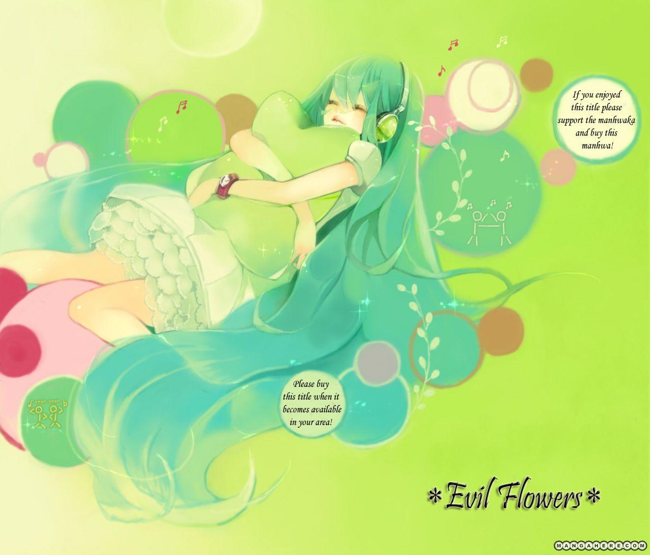 Ciel~the Last Autumn Story~ 11.7 Page 3