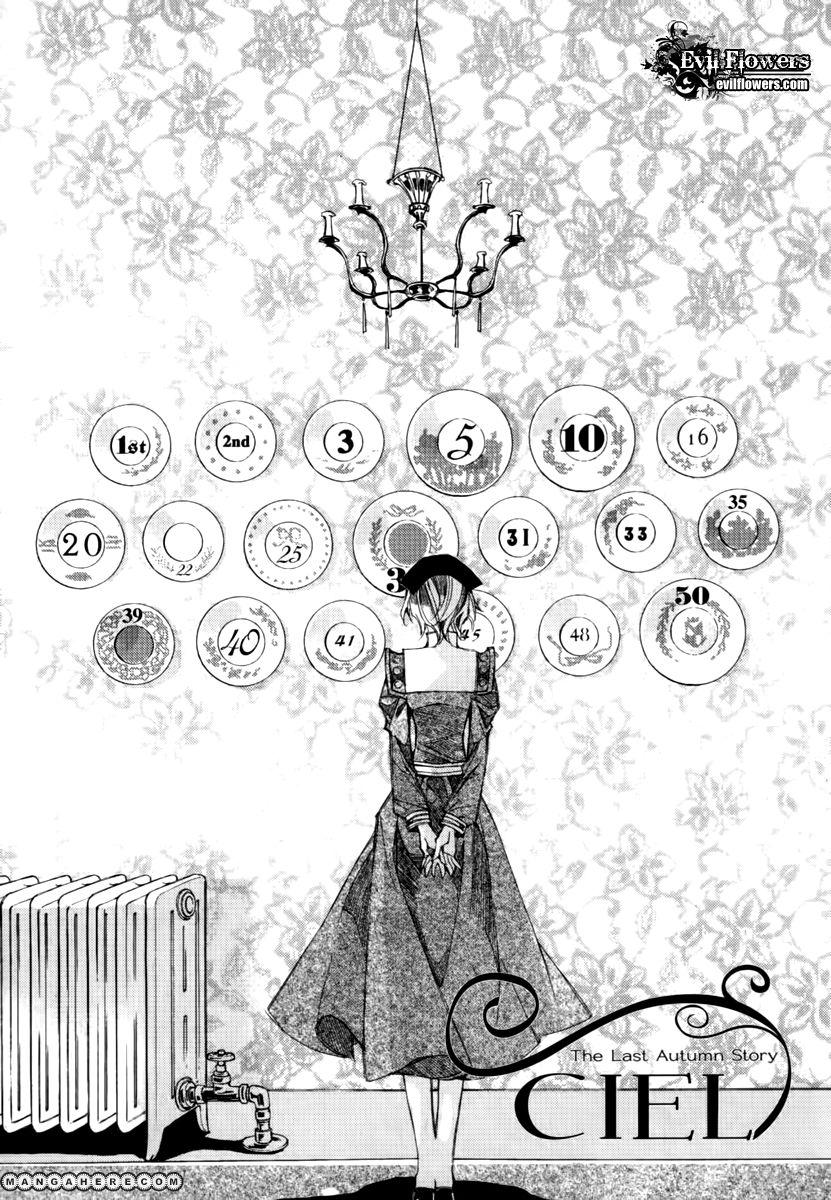 Ciel~the Last Autumn Story~ 14.2 Page 3