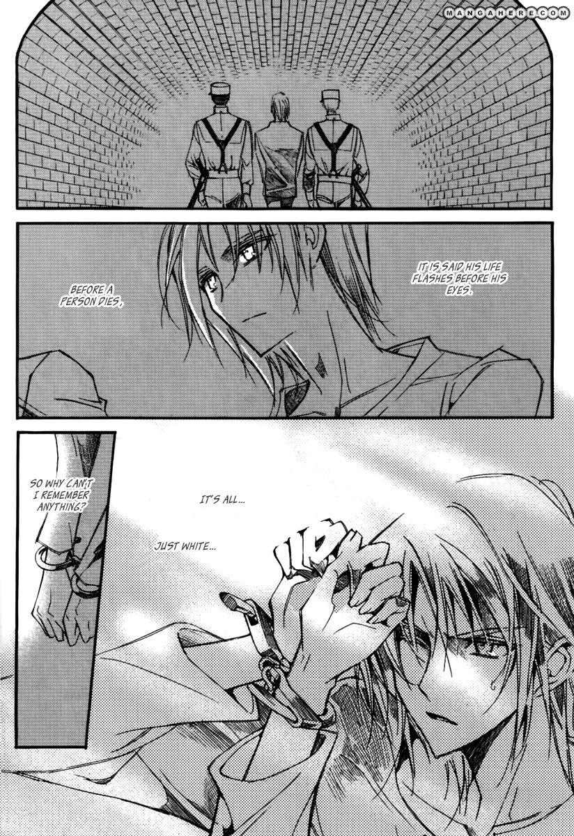 Ciel~the Last Autumn Story~ 14.2 Page 4