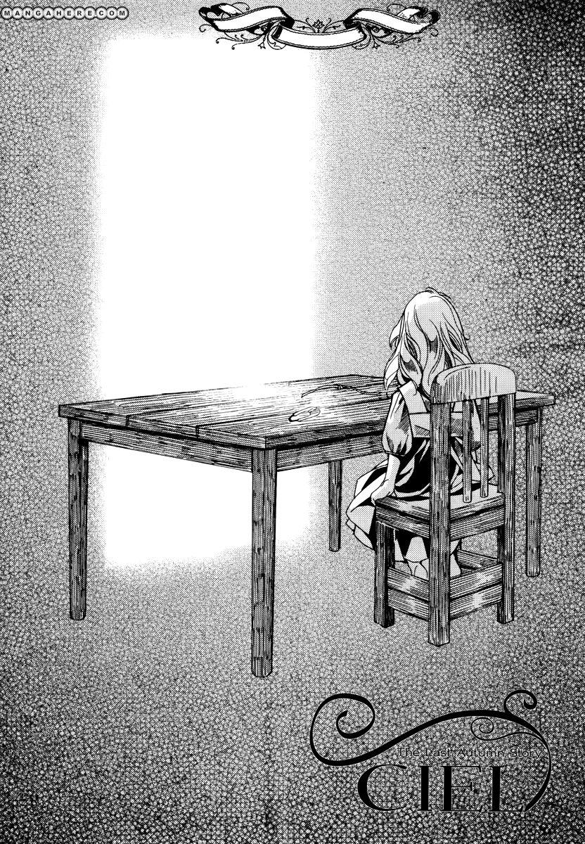 Ciel~the Last Autumn Story~ 14.2 Page 2