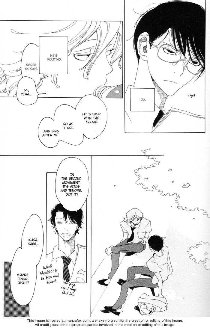 Doukyuusei 1.2 Page 1