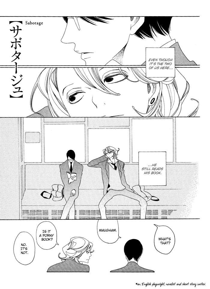 Doukyuusei 6 Page 1