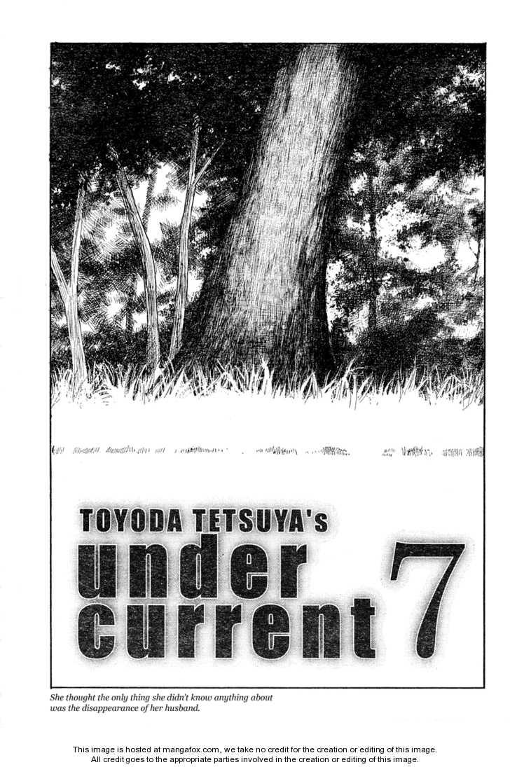Undercurrent 7 Page 1