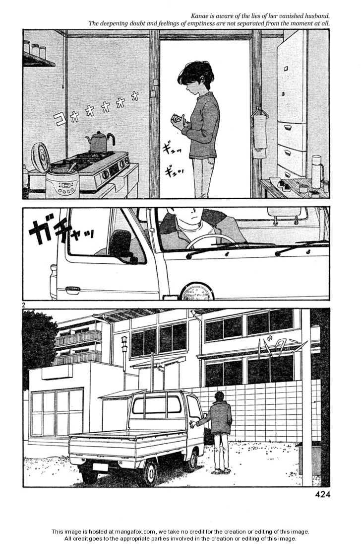 Undercurrent 7 Page 2