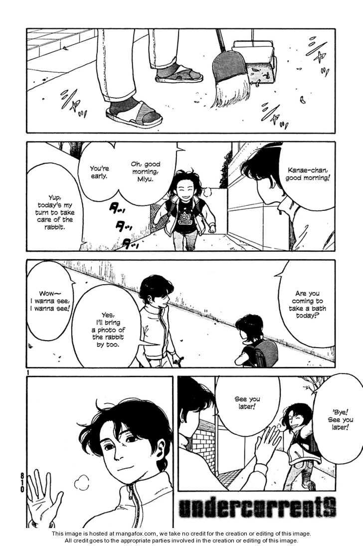 Undercurrent 9 Page 1