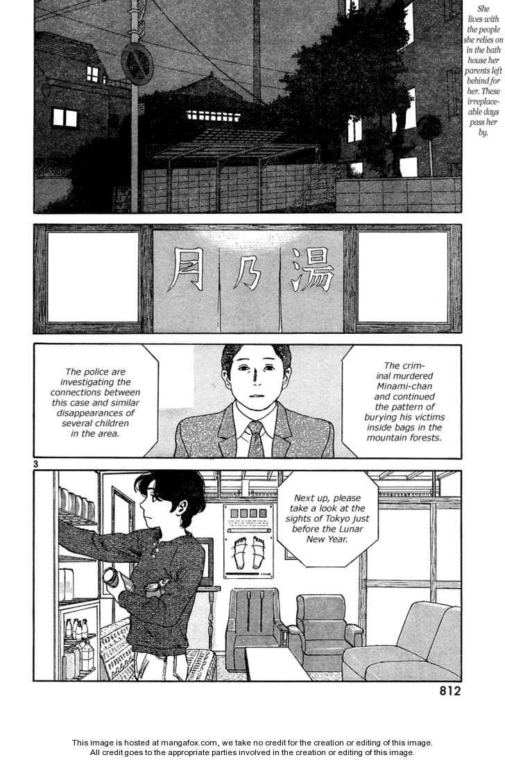 Undercurrent 9 Page 3