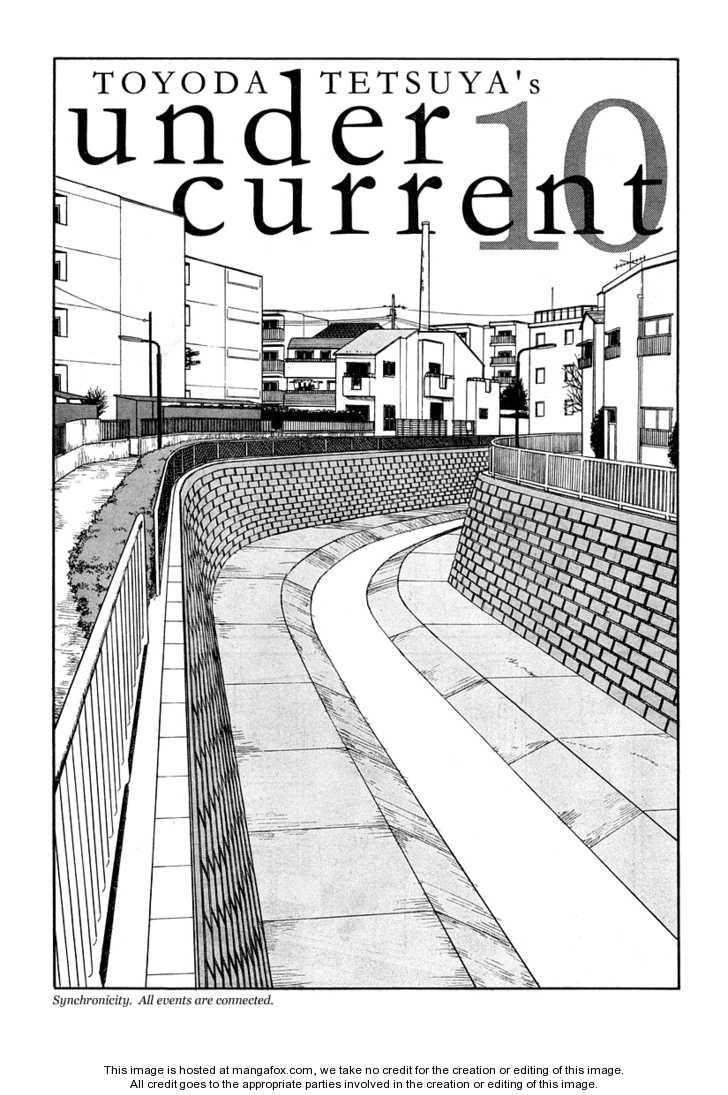Undercurrent 10 Page 1