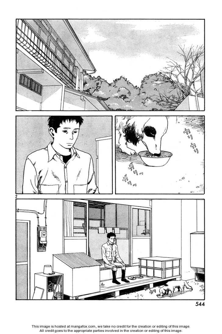 Undercurrent 10 Page 2
