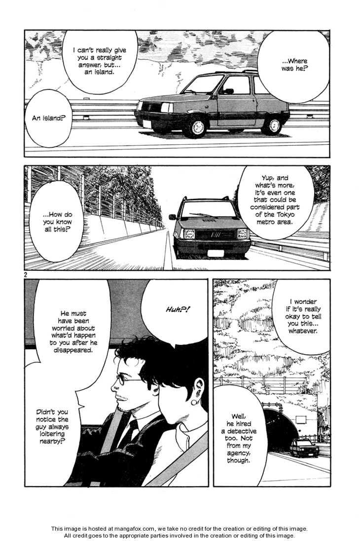 Undercurrent 11 Page 2