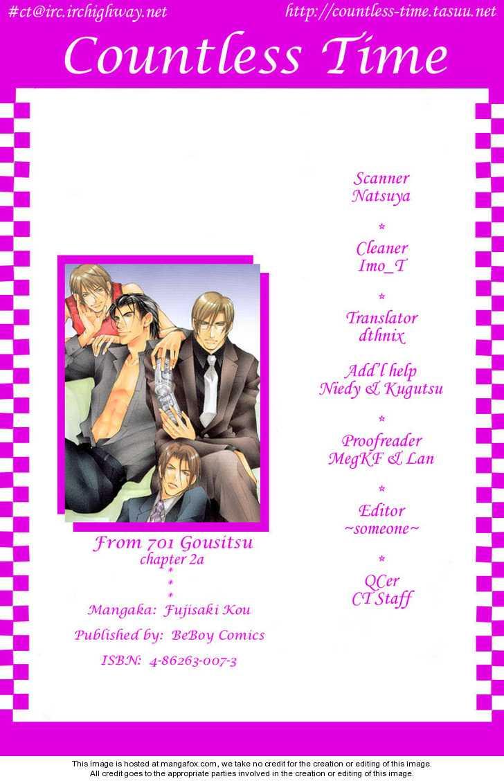 From 701 Goushitsu 2.1 Page 1