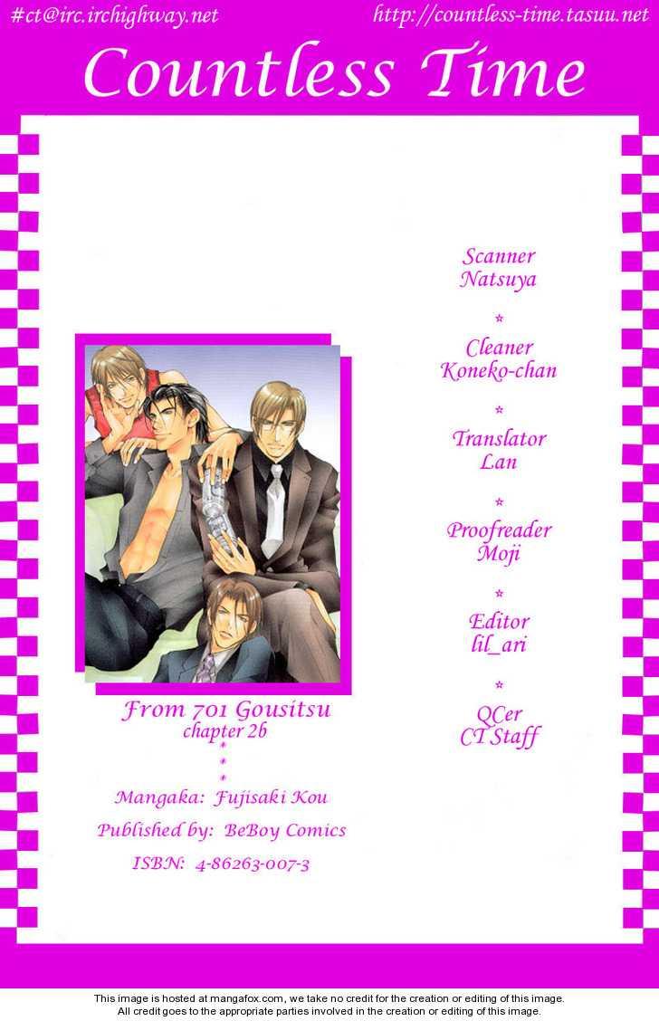 From 701 Goushitsu 2.2 Page 1