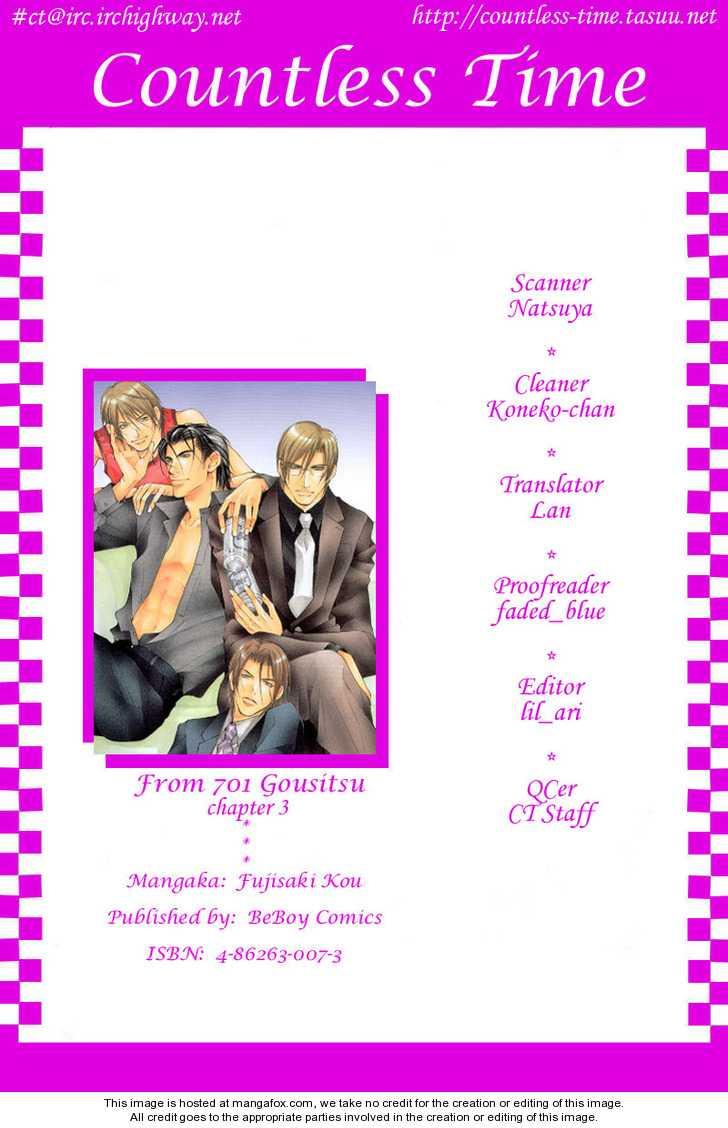 From 701 Goushitsu 3 Page 1