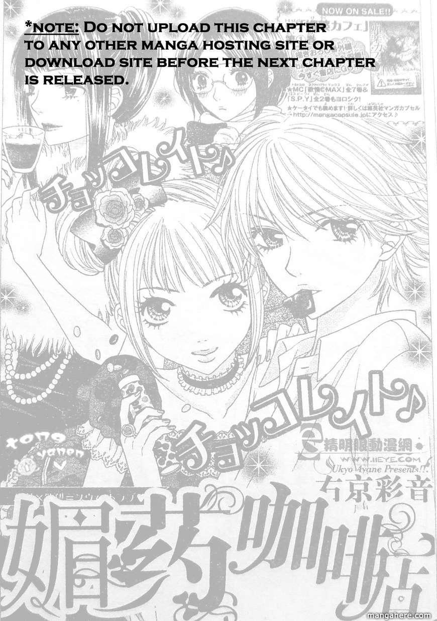 Biyaku Cafe 8 Page 1